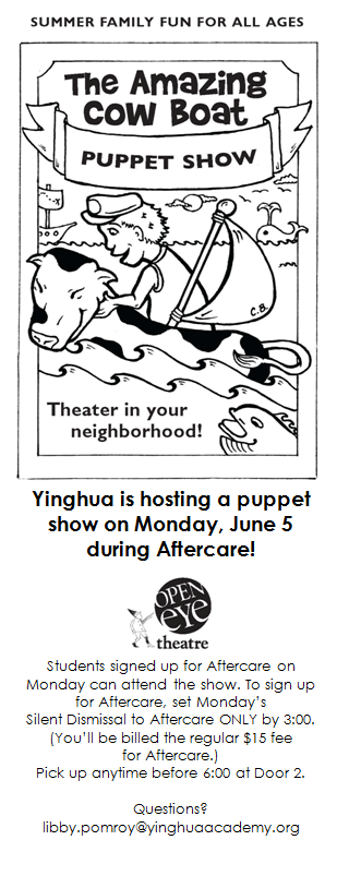 June 5 Aftercare Puppet Show