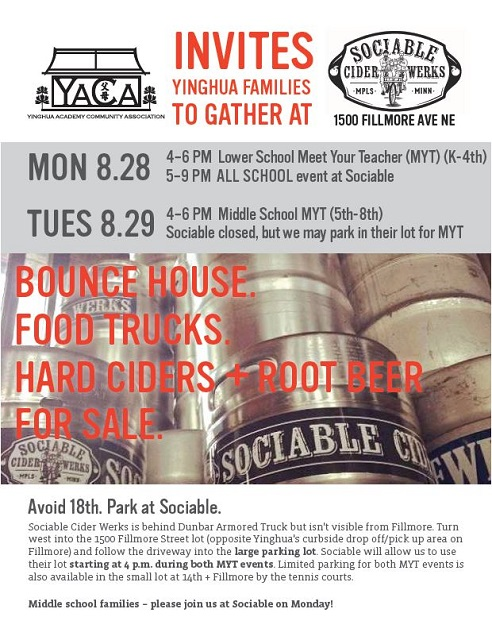 Aug 28 at Sociable Cider