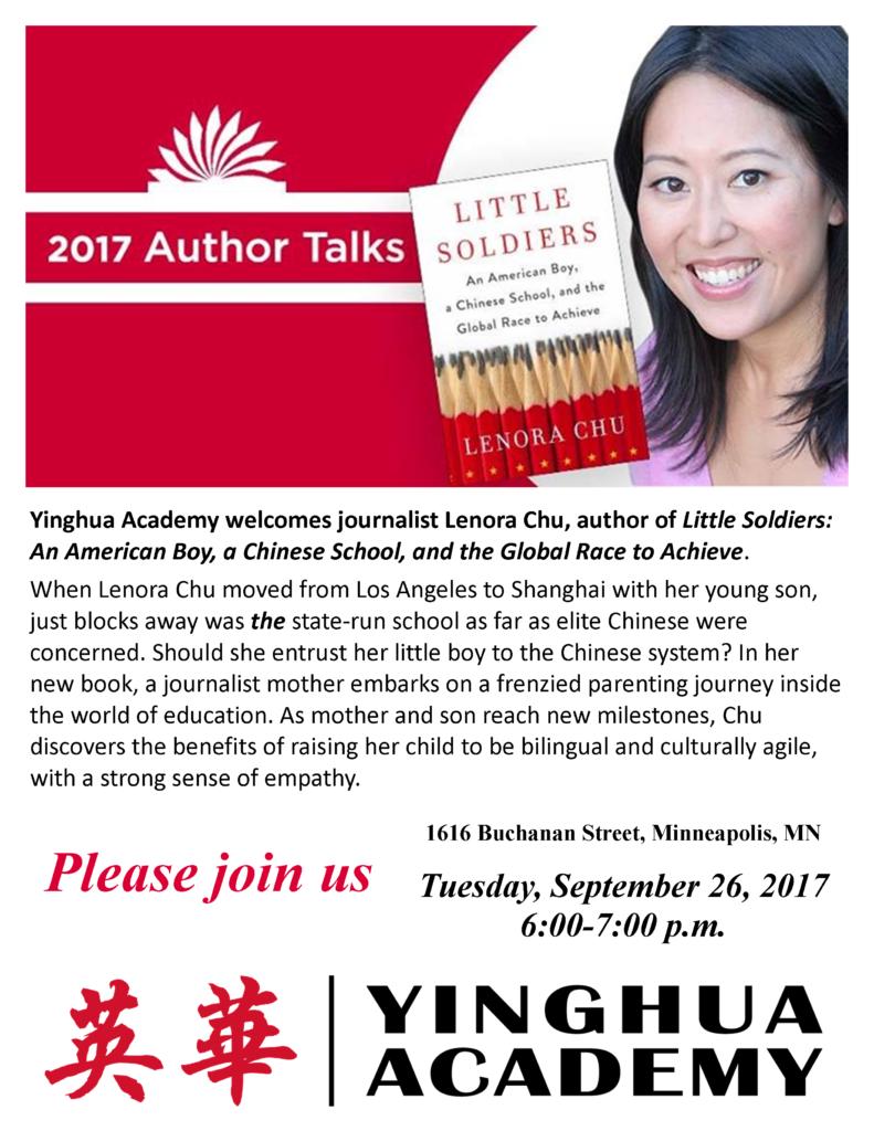 Author Lenora Chu Visits 9.26.17