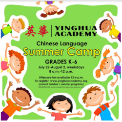 Chinese Immersion Camp at Yinghua poster